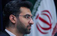 ماحصل حضور وزیر فناوری اطلاعات در اصفهان