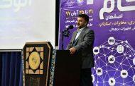 پیشتازی اصفهان در بسیاری از حوزه ها