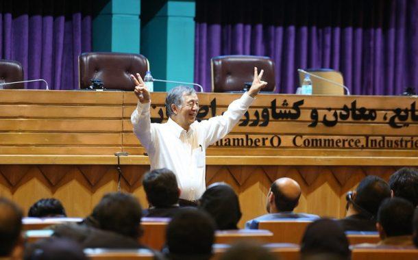 برگزاری همایش آموزشی بهبود مستمر (کایزن)  در اتاق بازرگانی اصفهان