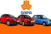 قیمت و شرایط فروش خودروهای سایپا