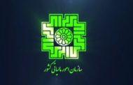 دوره آموزشی ثبت اظهارنامه مالیاتی ویژه دفاتر پیشخوان ،کافی نت ها واعضاء اتحادیه های صنفی استان اصفهان