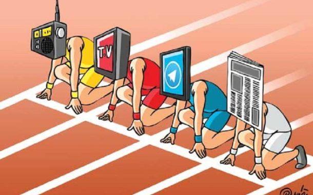 جوانمرگی رسانههای فاوا