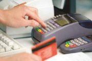 ارسال ماهانه تراکنشهای بانکی به سازمان امور مالیاتی