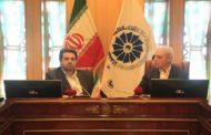 آغوش اتاق بازرگانی اصفهان برروی استارتاپ ها باز است